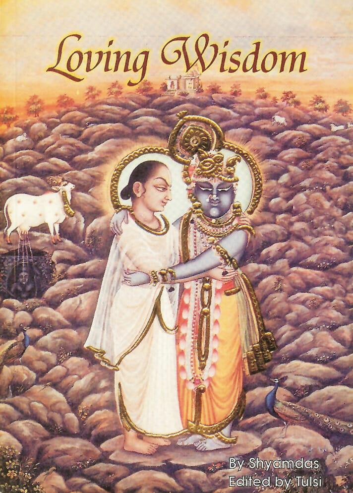 Loving Wisdom Cover